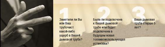 keranova 3